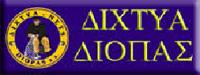 diopas-logo
